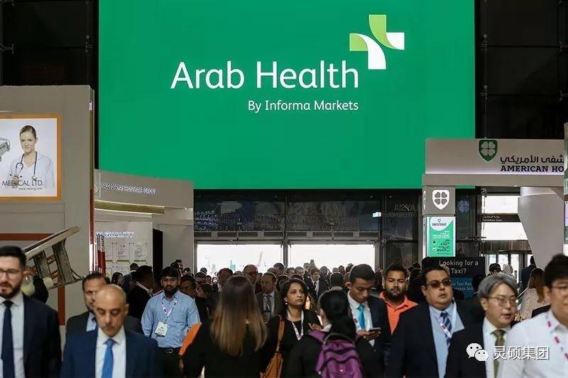 坚守 助力 前行|灵硕展览集团携20多家展商亮相迪拜医疗展&医疗实验设备展!