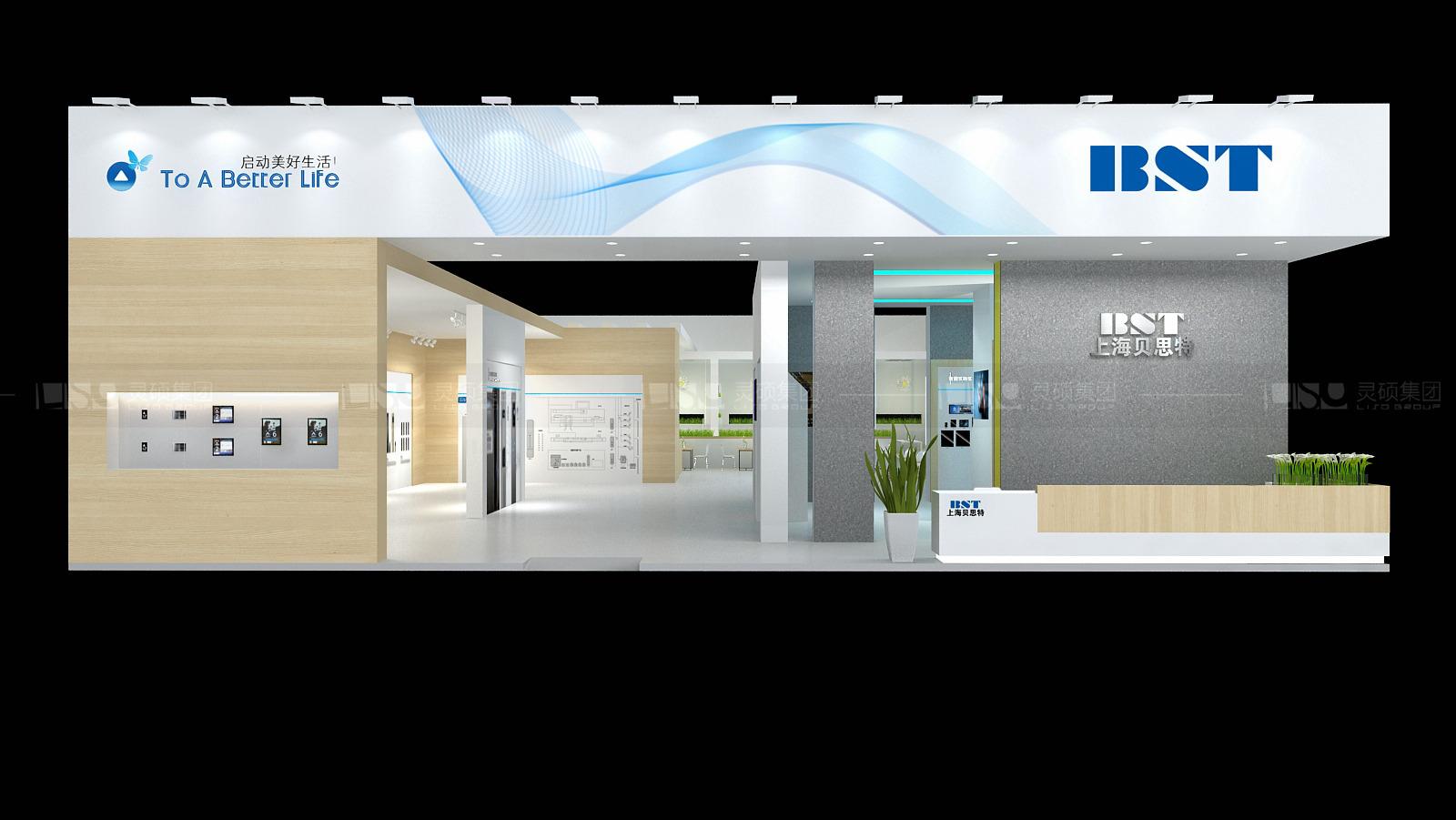贝思特-电梯展展台设计案例