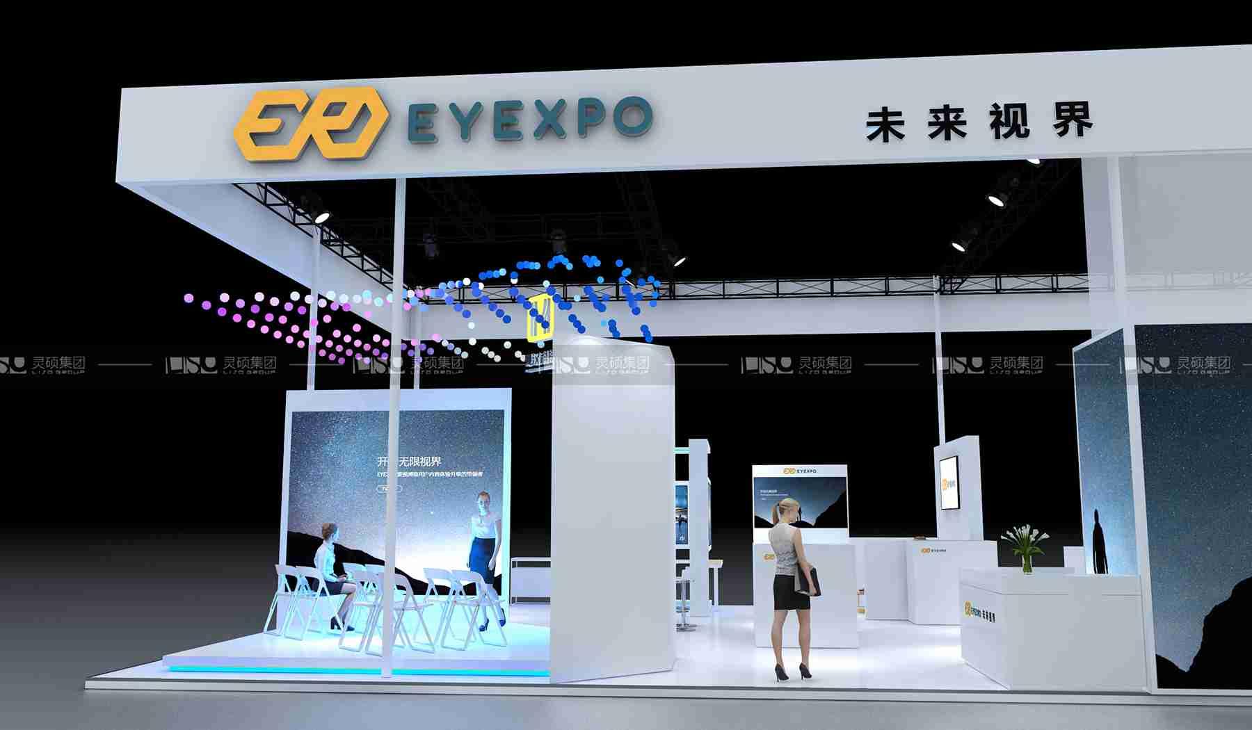 爱视博-2019年第二届进博会展台案例