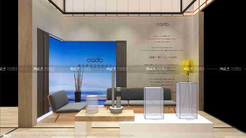 奥佳华-2019年第二届进博会展台案例