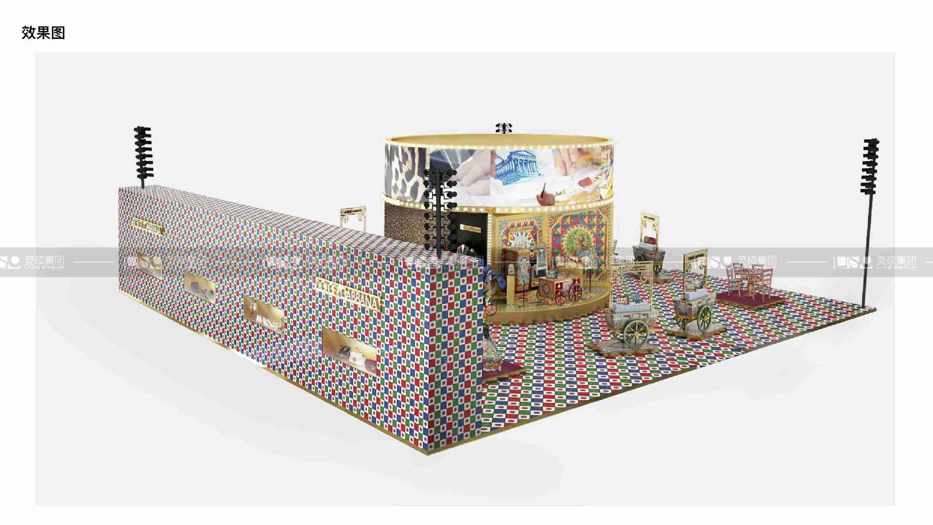 杜嘉班纳-2019年第二届进博会展台案例