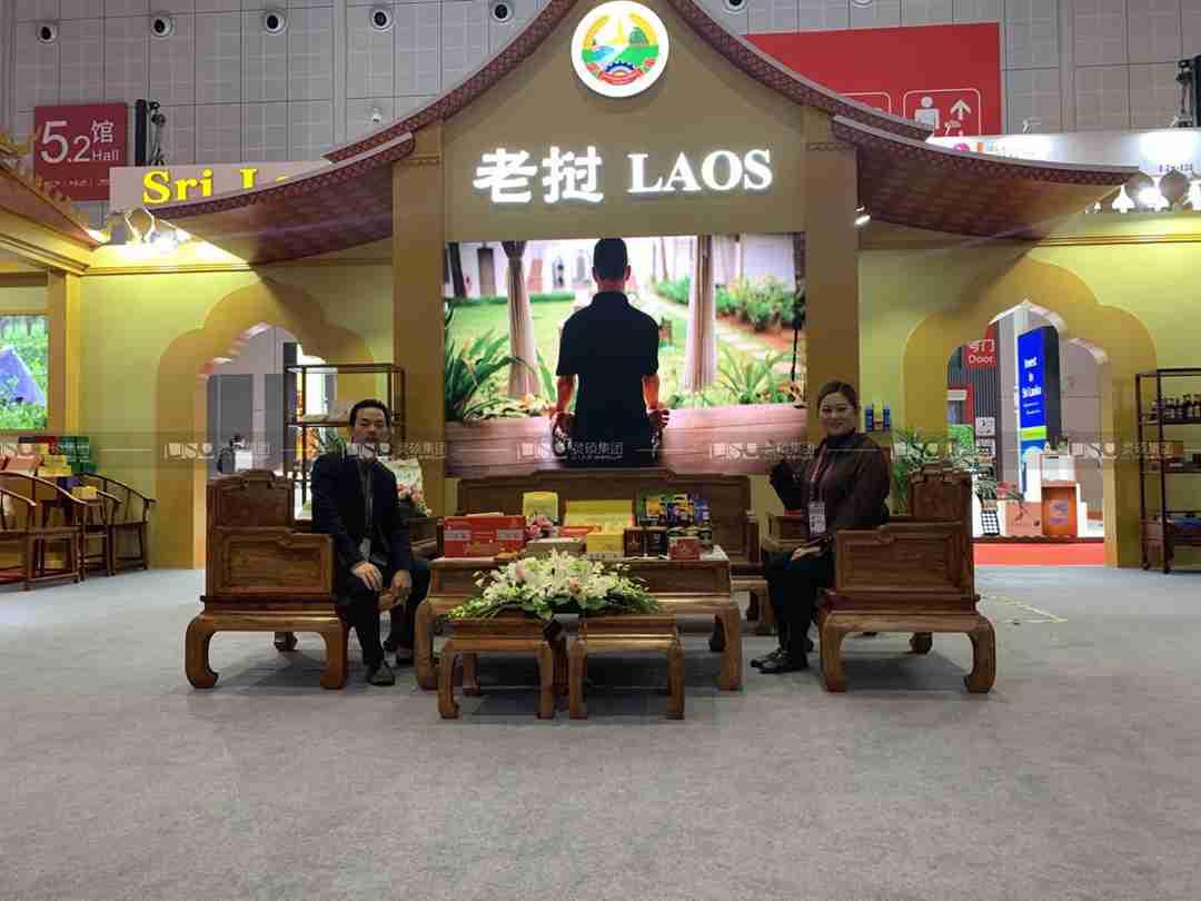 老挝-2019年第二届进博会展台案例