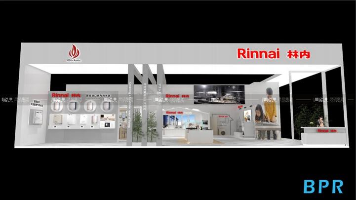 林内-2019年第二届进博会展台案例