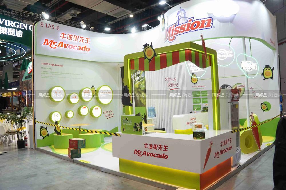 牛油果-2019年第二届进博会展台案例
