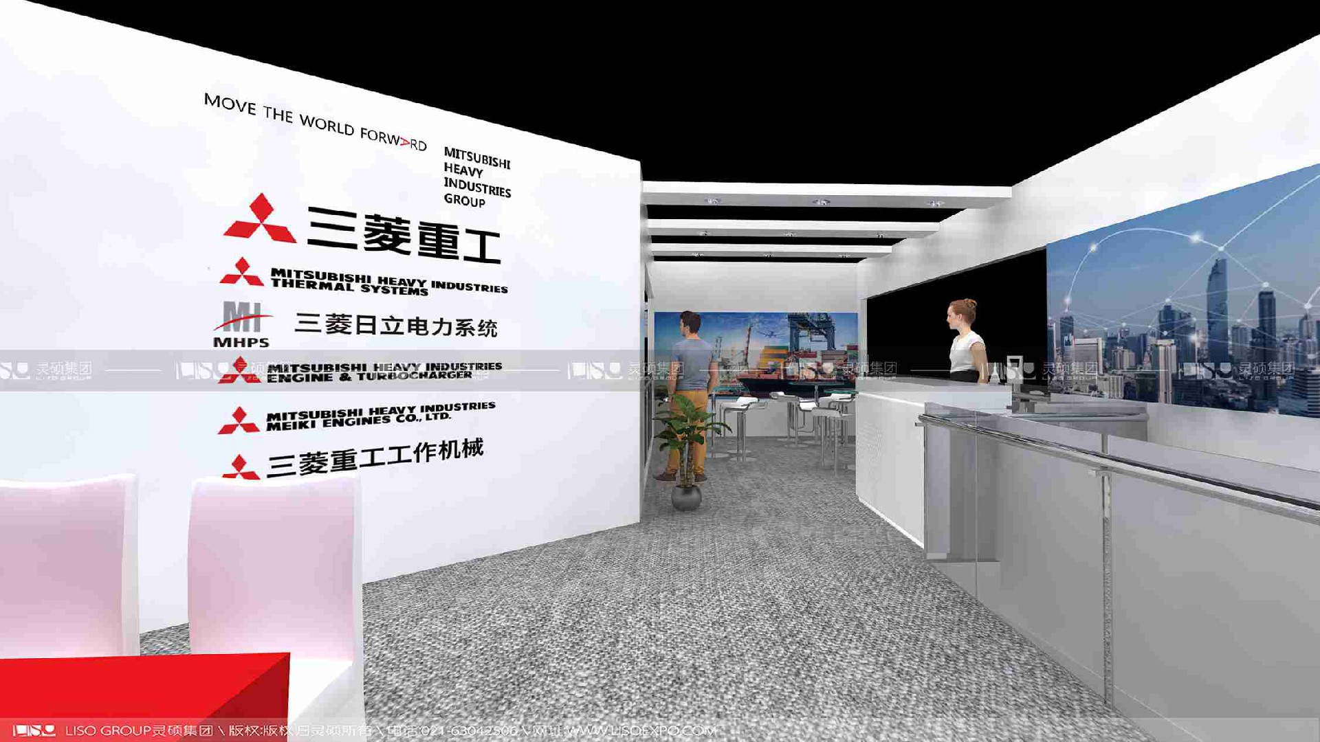 三菱-2019年第二届进博会展台案例