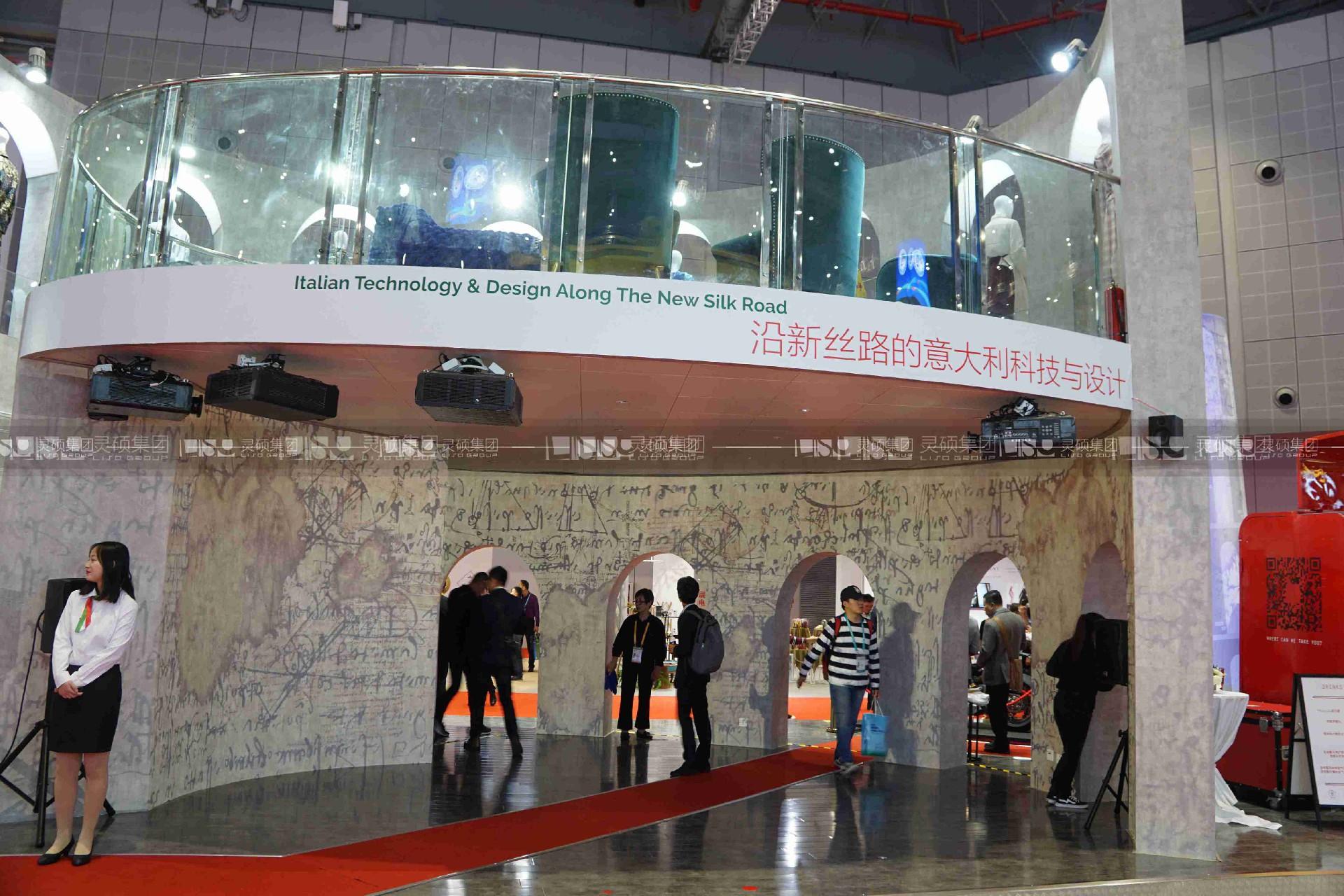 意大利国家馆-2019年第二届进博会展台设计案例
