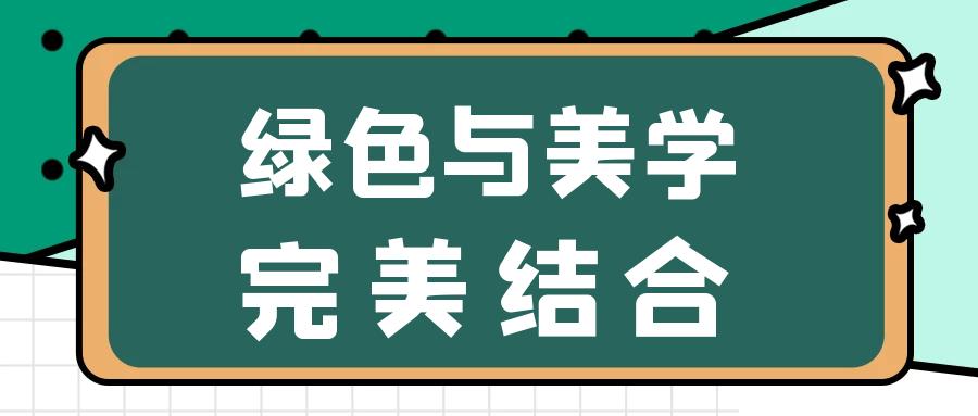 """灵硕再夺""""进博会绿色展台奖"""",积极响应两会,共同聚焦""""绿色会展""""!"""