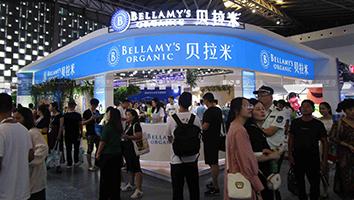 贝拉米食品—第19届CBME展展台案例