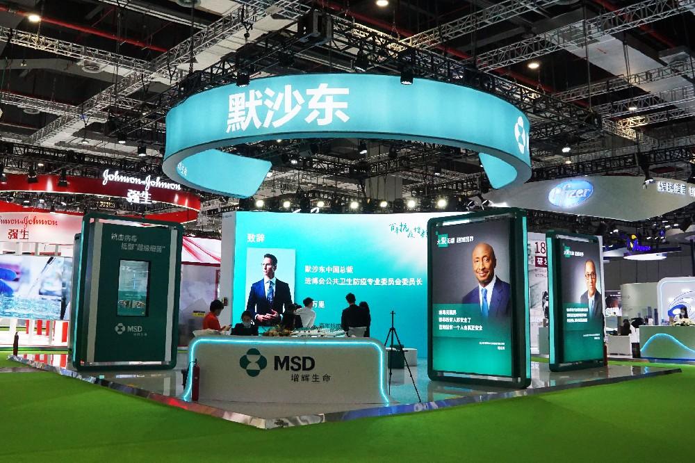 默沙东-2020年第三届进博会展台案例