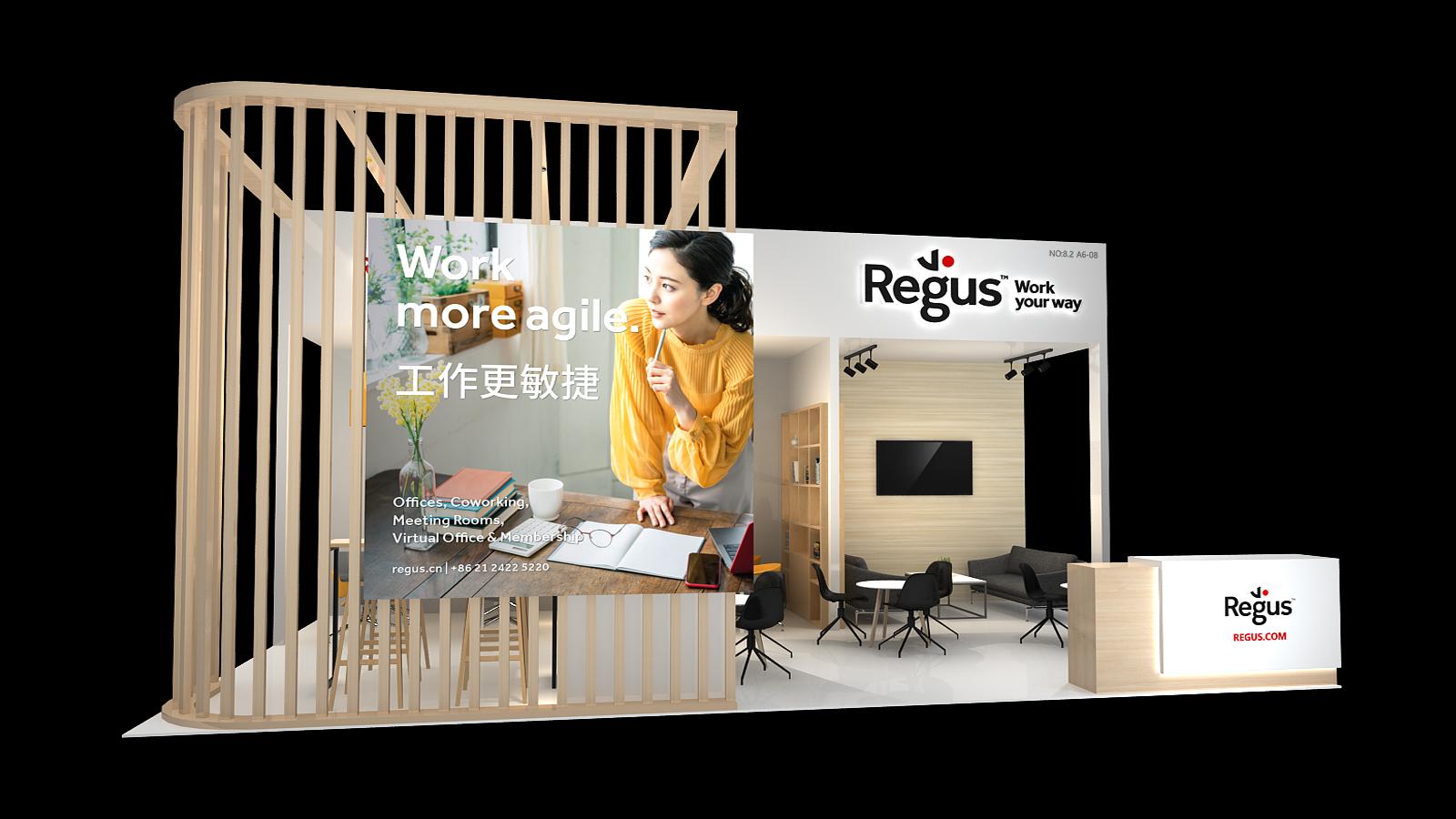 雷格斯-2020年第三届进博会展台案例