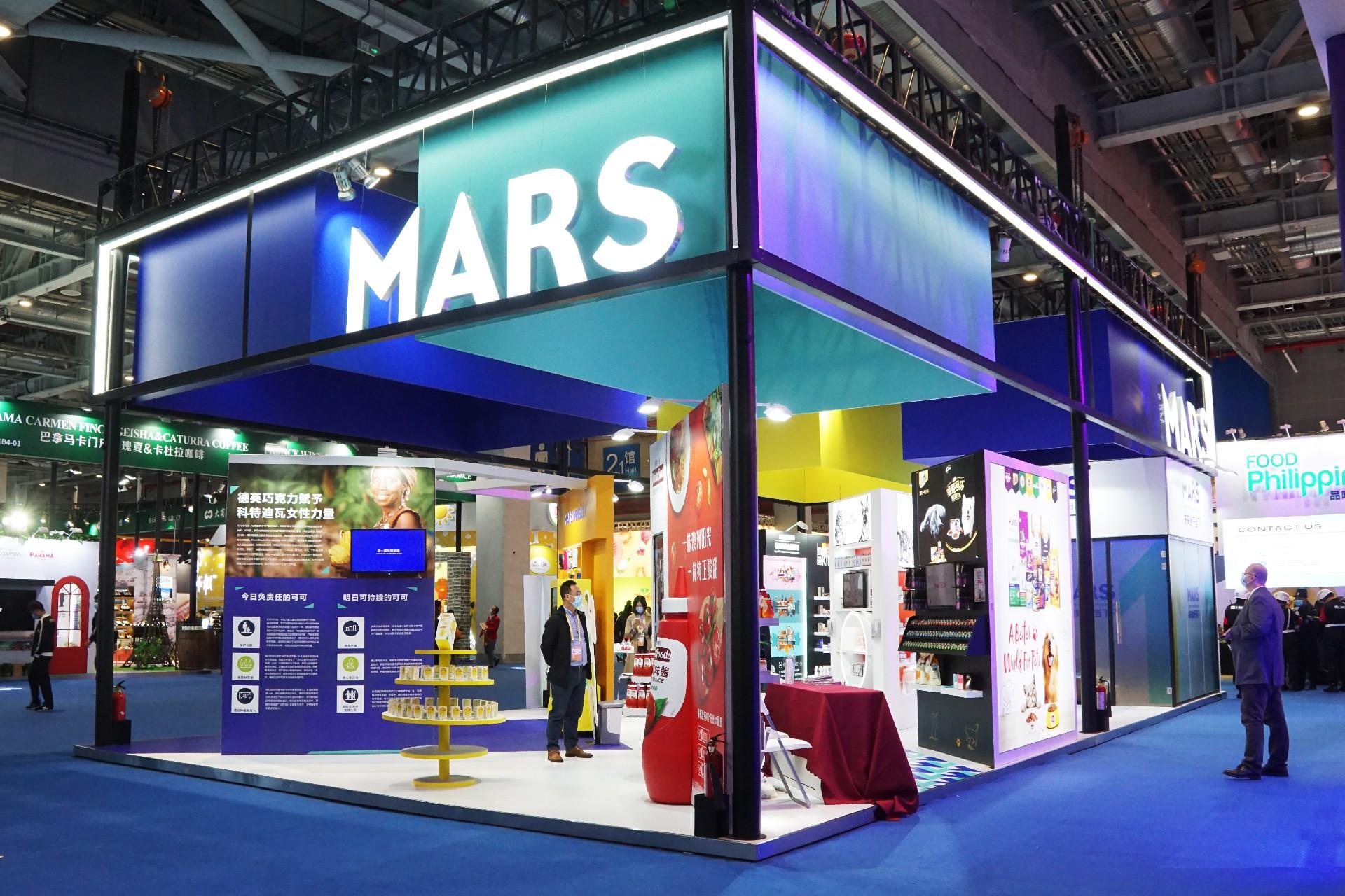 玛氏MARS-2020年第三届进博会展台案例
