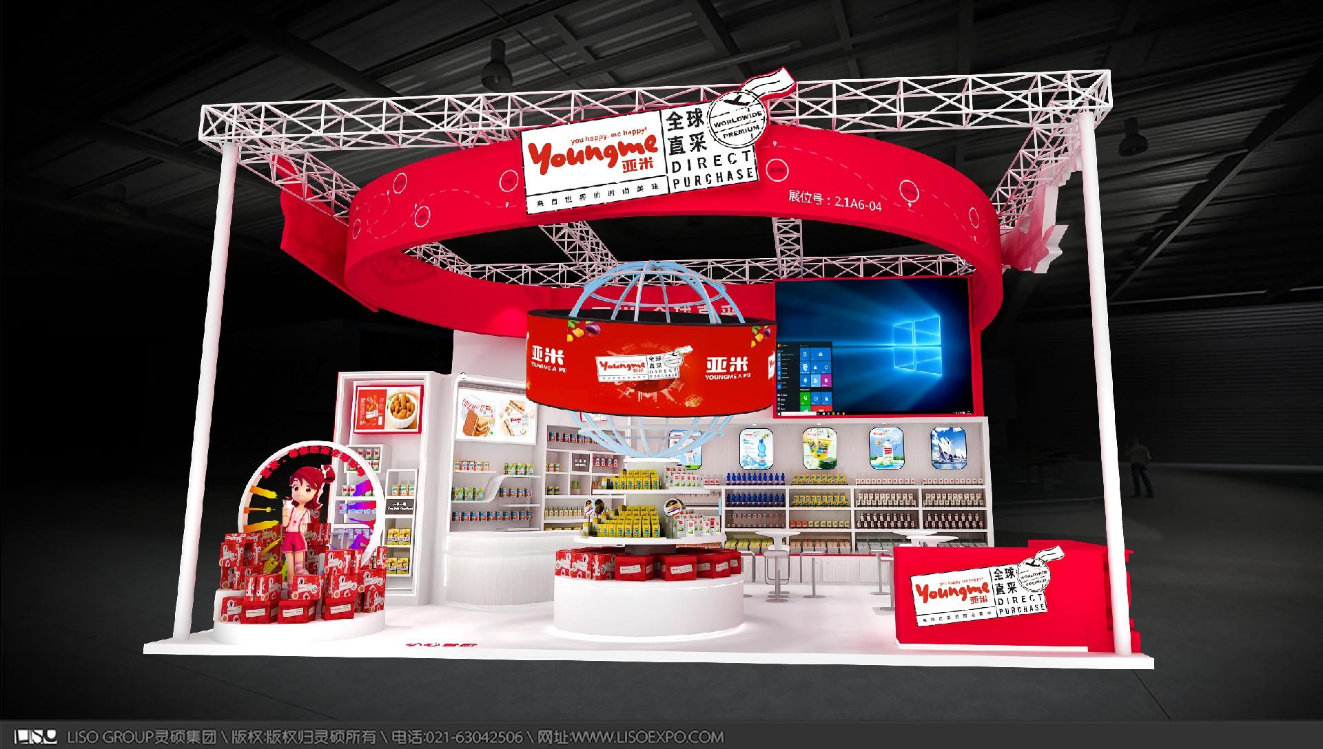 亚米(来伊份)-2020年第三届进博会展台案例