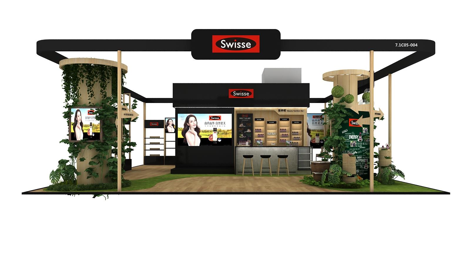 Swisse-2020年第三届进博会展台设计案例