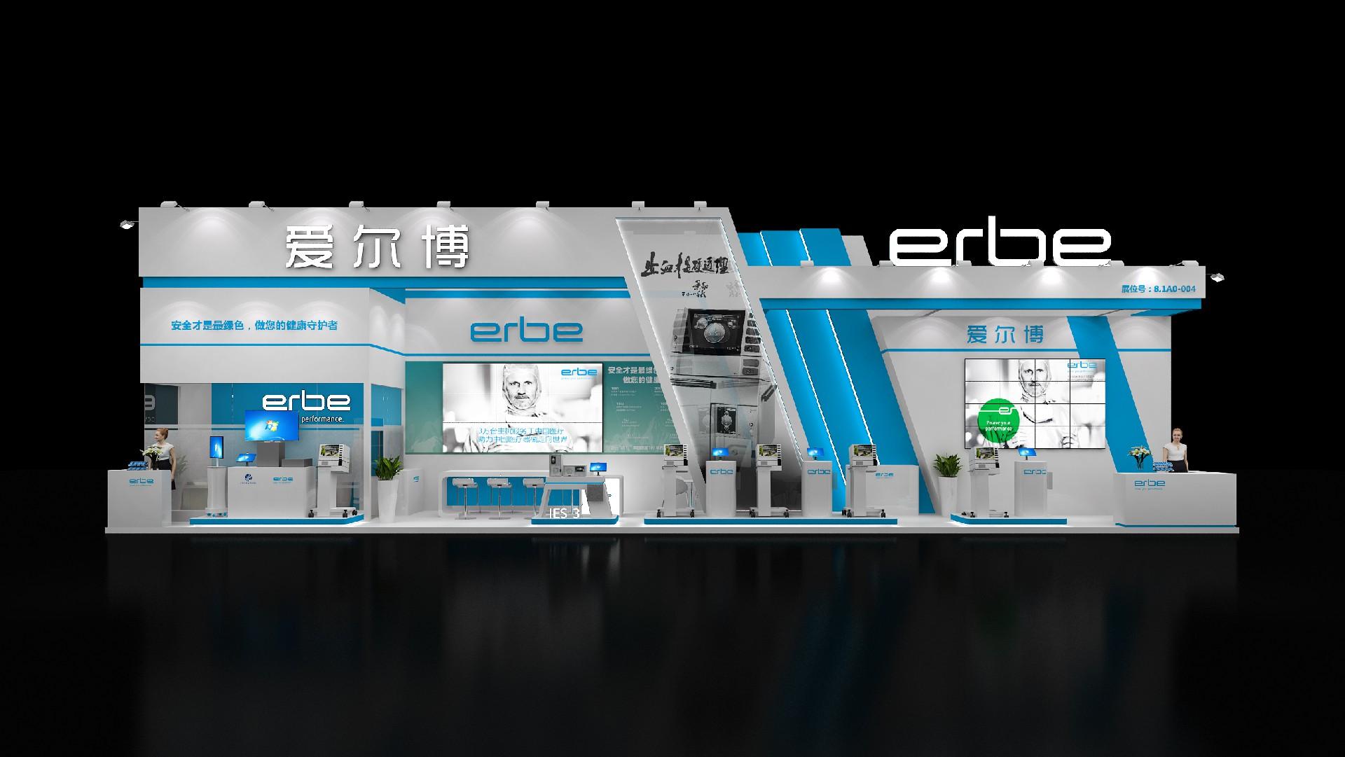 爱尔博医疗-第三届进博会展台设计搭建案例