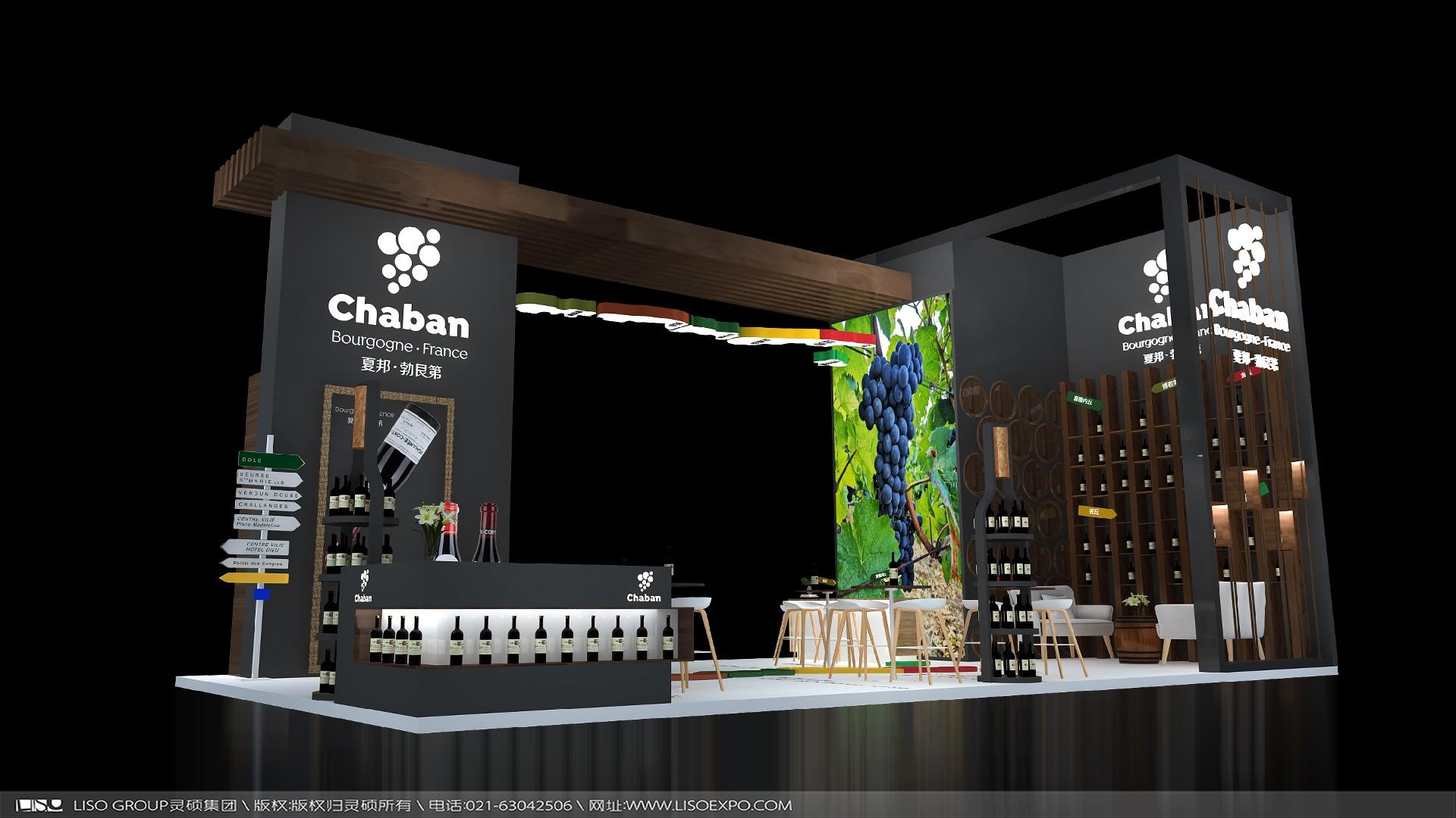 夏邦-第三届进博会展台设计搭建案例