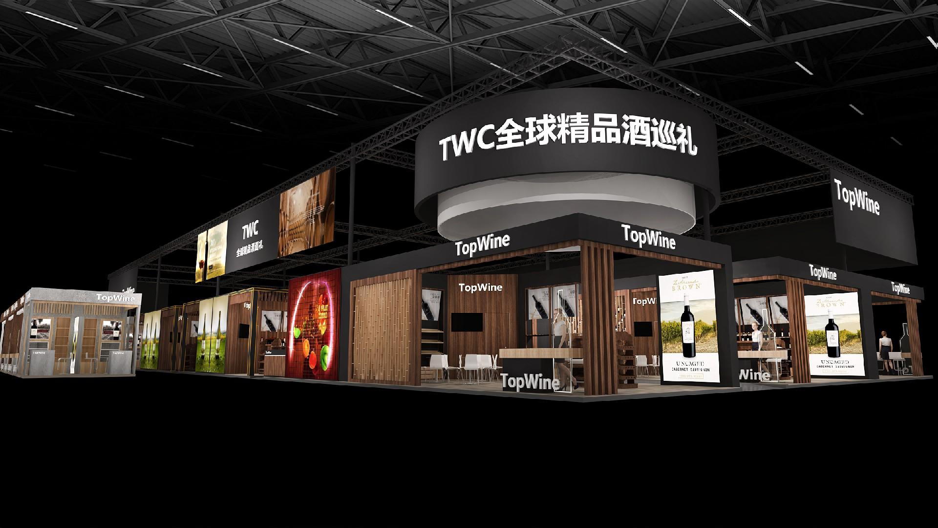 TopWine-2020年第三届进博会展台设计案例