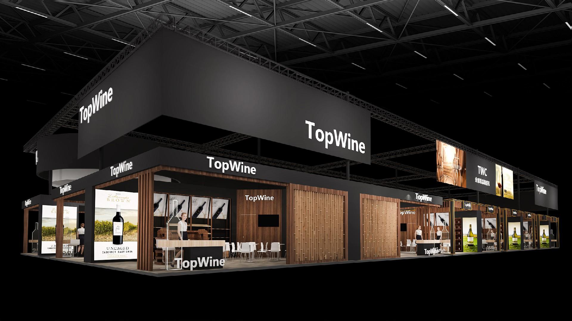 TopWine-第三届进博会展台设计案例