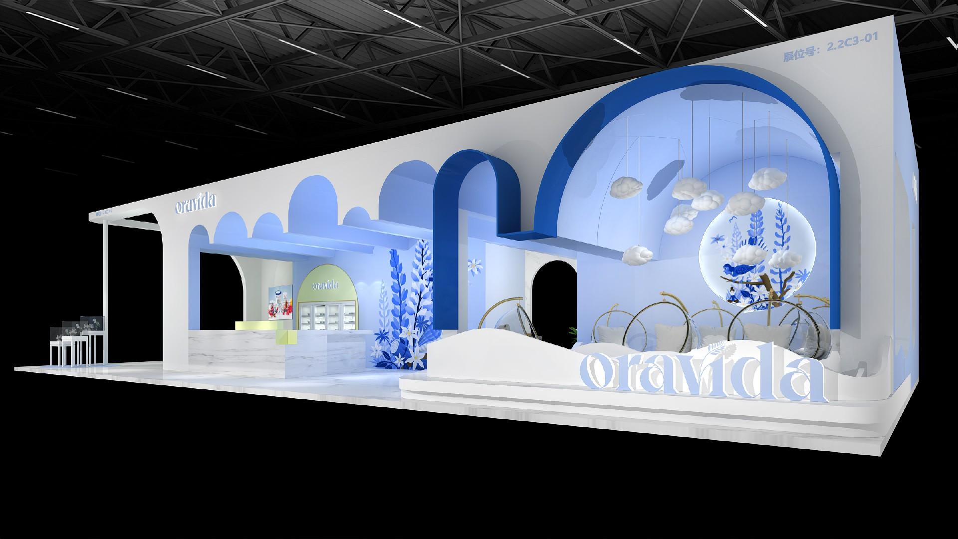 兰维乐-第三届进博会展台设计搭建案例