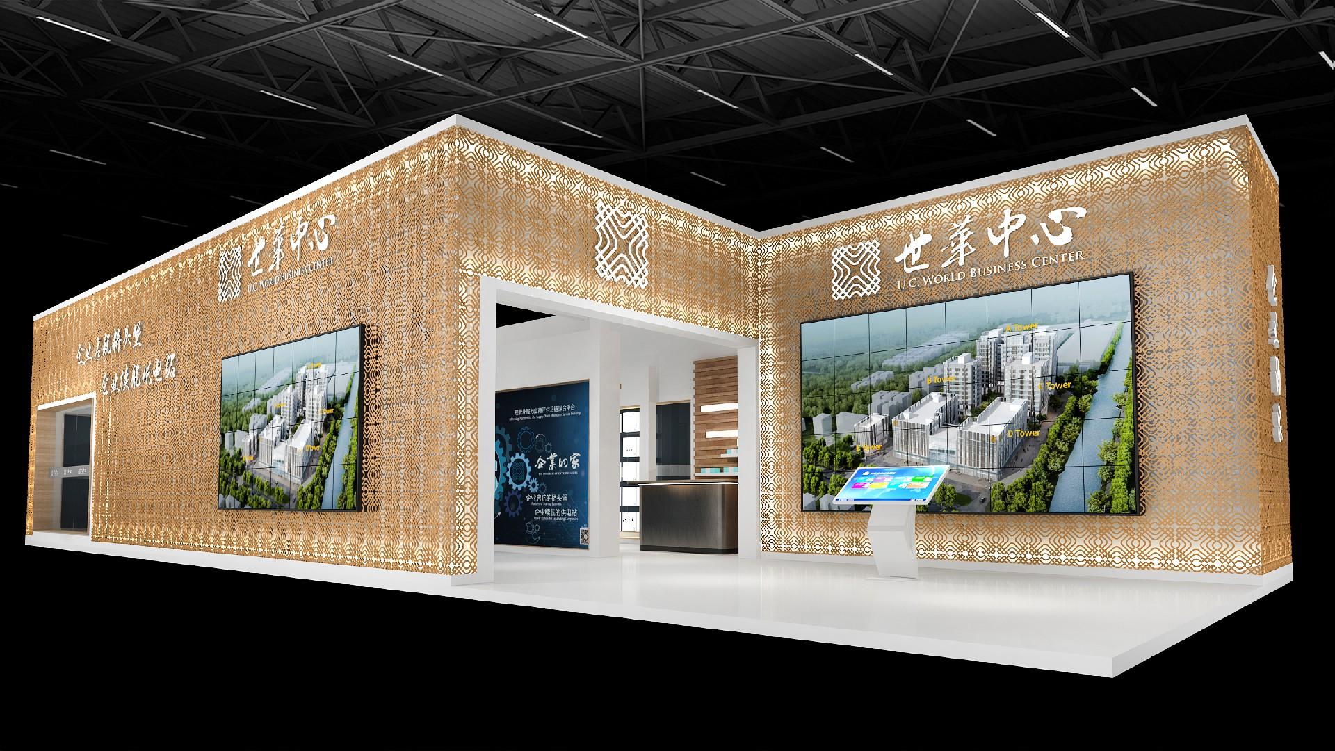 世华中心-第三届进博会展台设计搭建案例