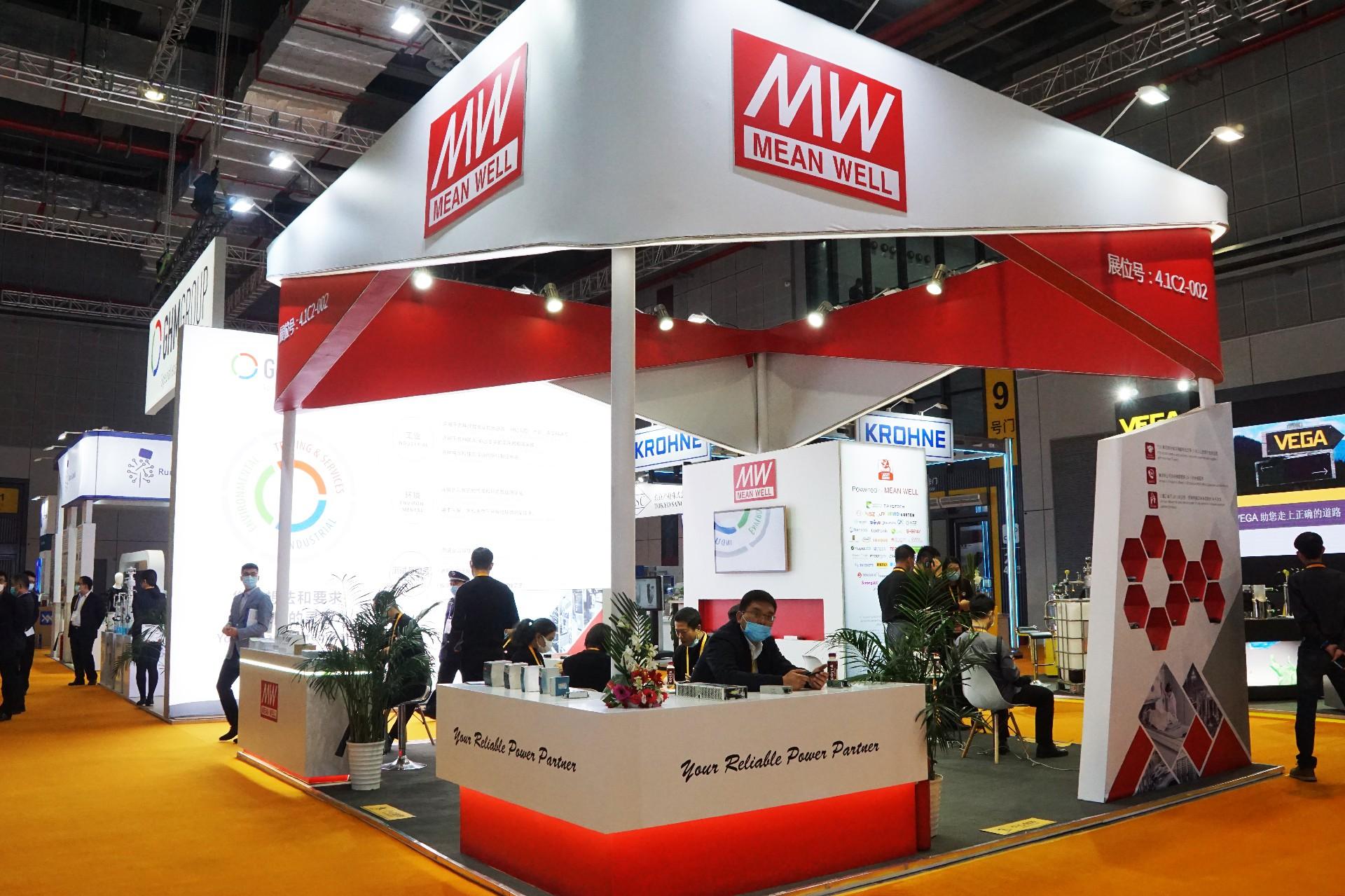 明纬-2020年第三届进博会展台案例
