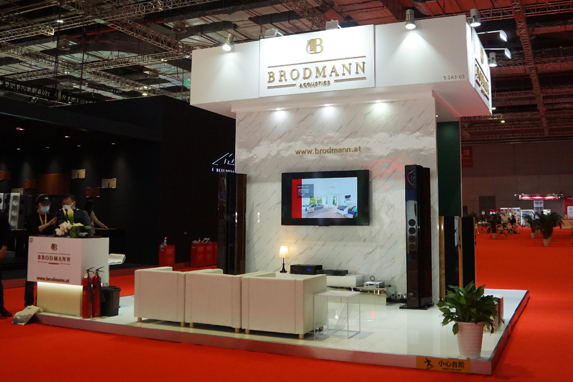 波特曼Brodmann-2020年第三届进博会展台案例