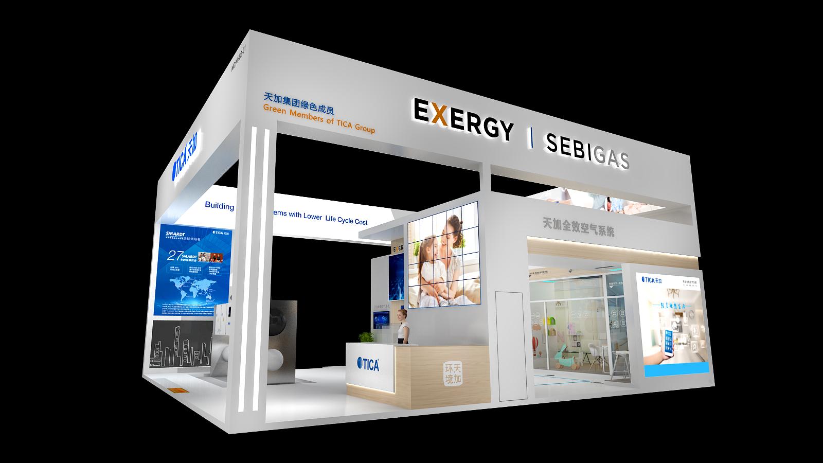 天加-2020年第三届进博会展台案例