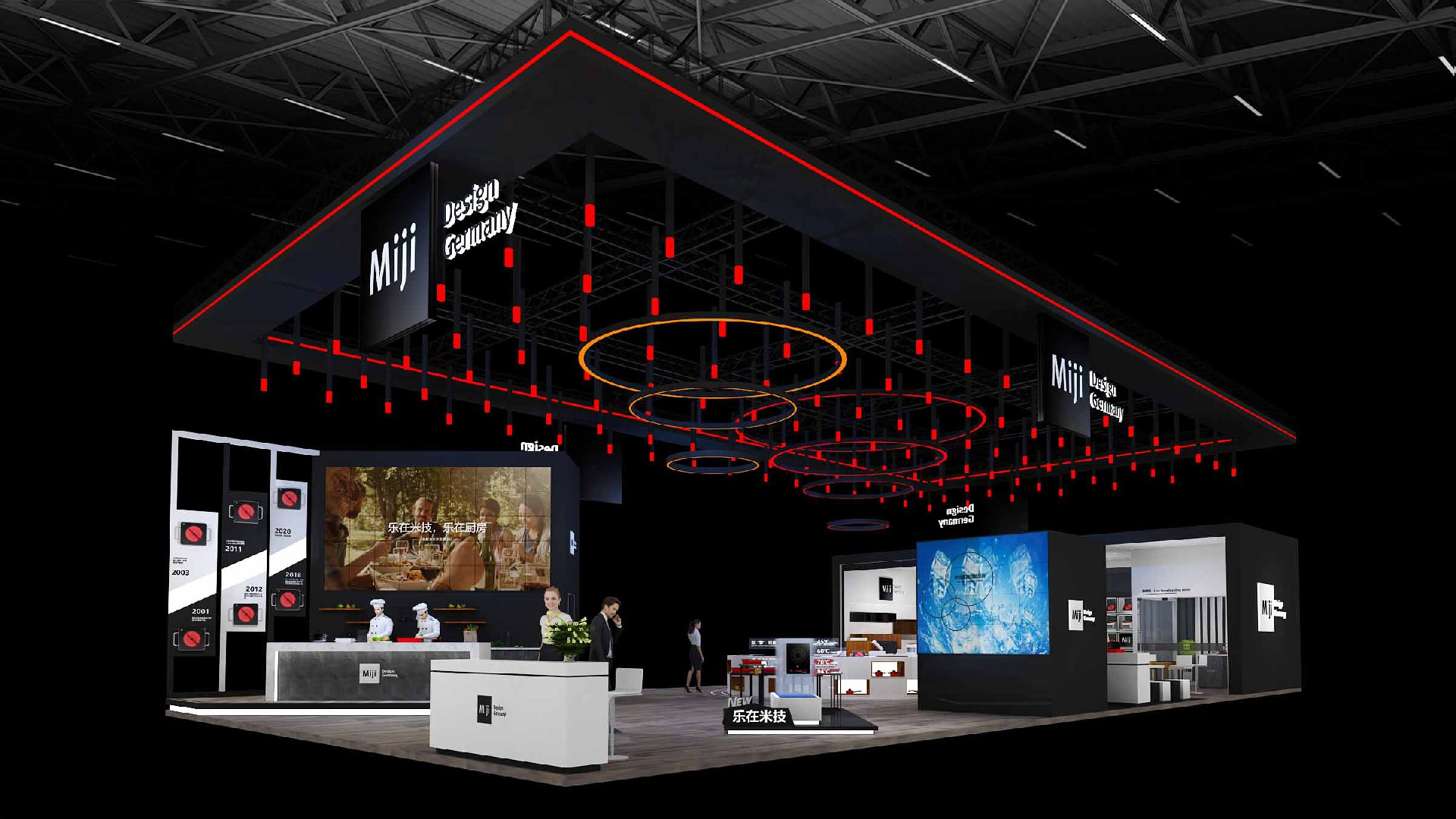 米技-2020年第三届进博会展台案例