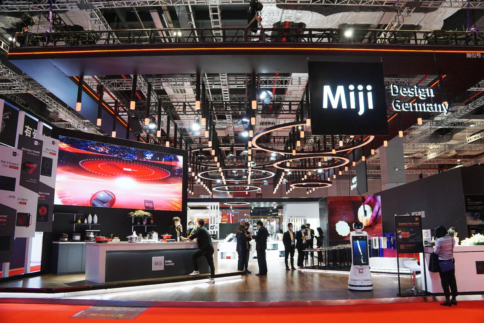 米技-第三届进博会展台设计搭建案例
