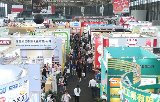 上海中食展览会SIAL,2021中食展什么时候开展?