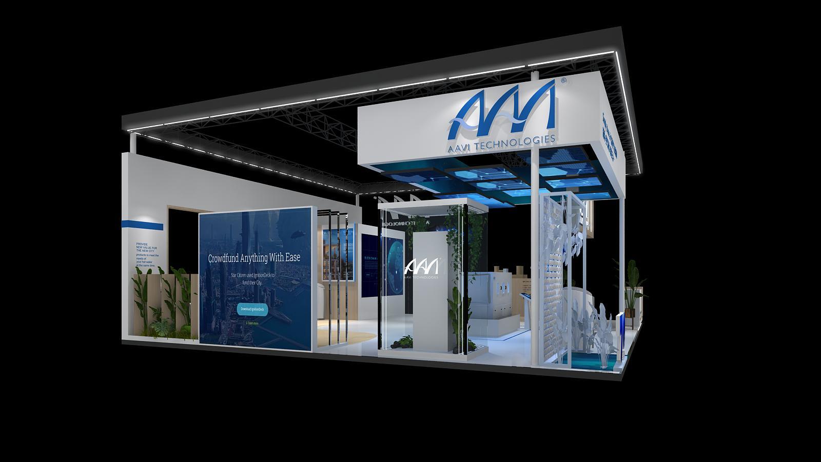 北京信和洁能,雅威AAVI-第三届进博会展台设计搭建案例