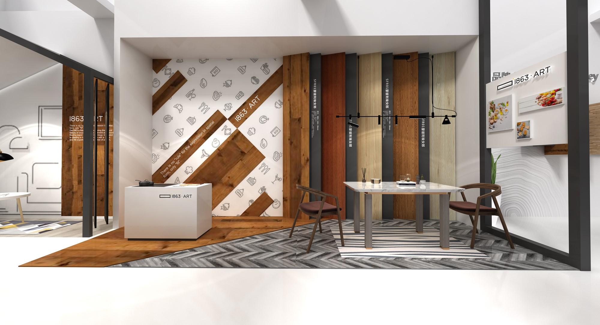 德尔集团—地面材料展展台设计案例