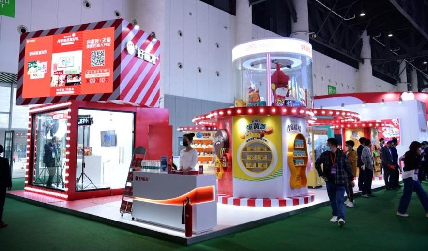 好丽友- 成都糖酒会展台设计搭建案例