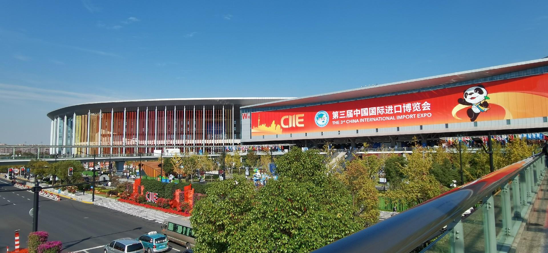2021年7月上海展会排期
