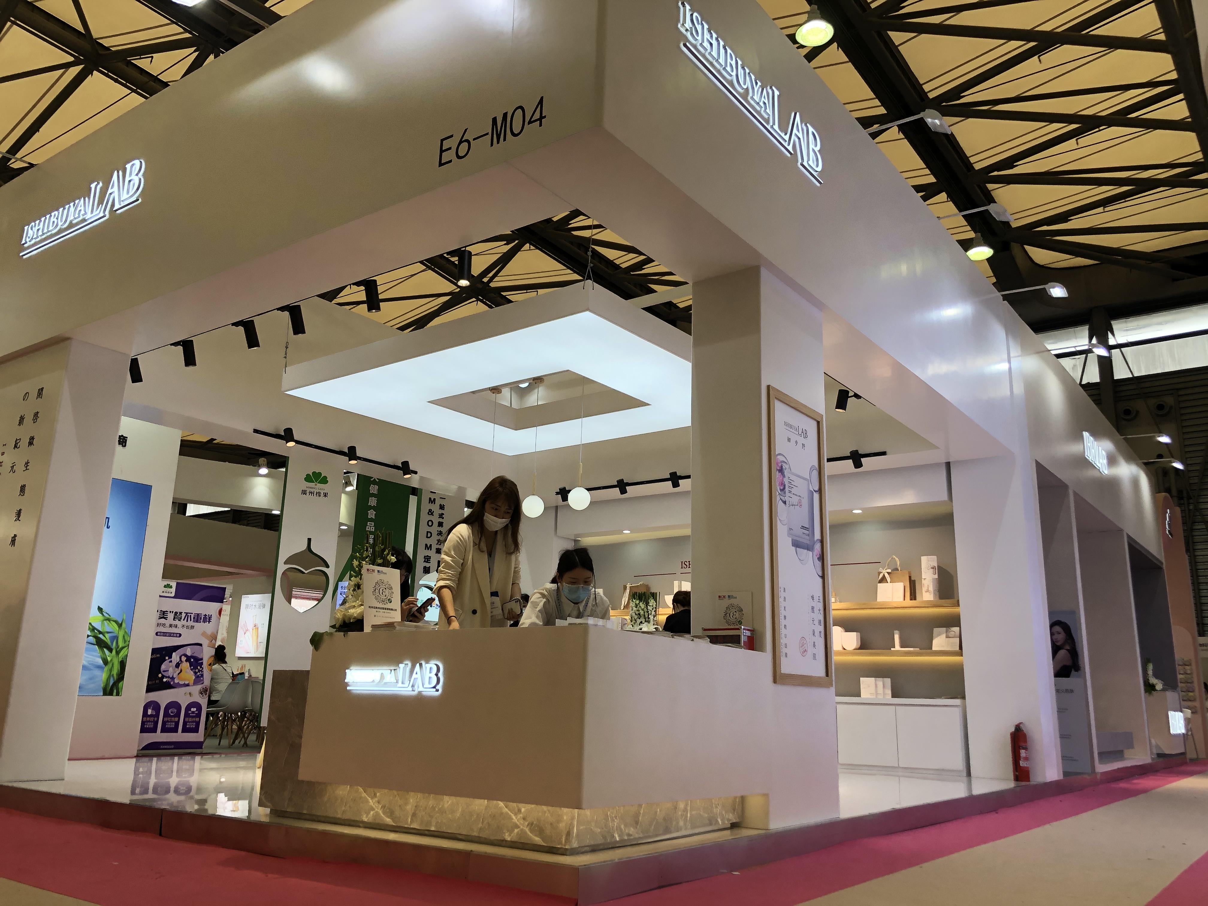 细步野ISHIBUYALAB—美博会展台设计搭建