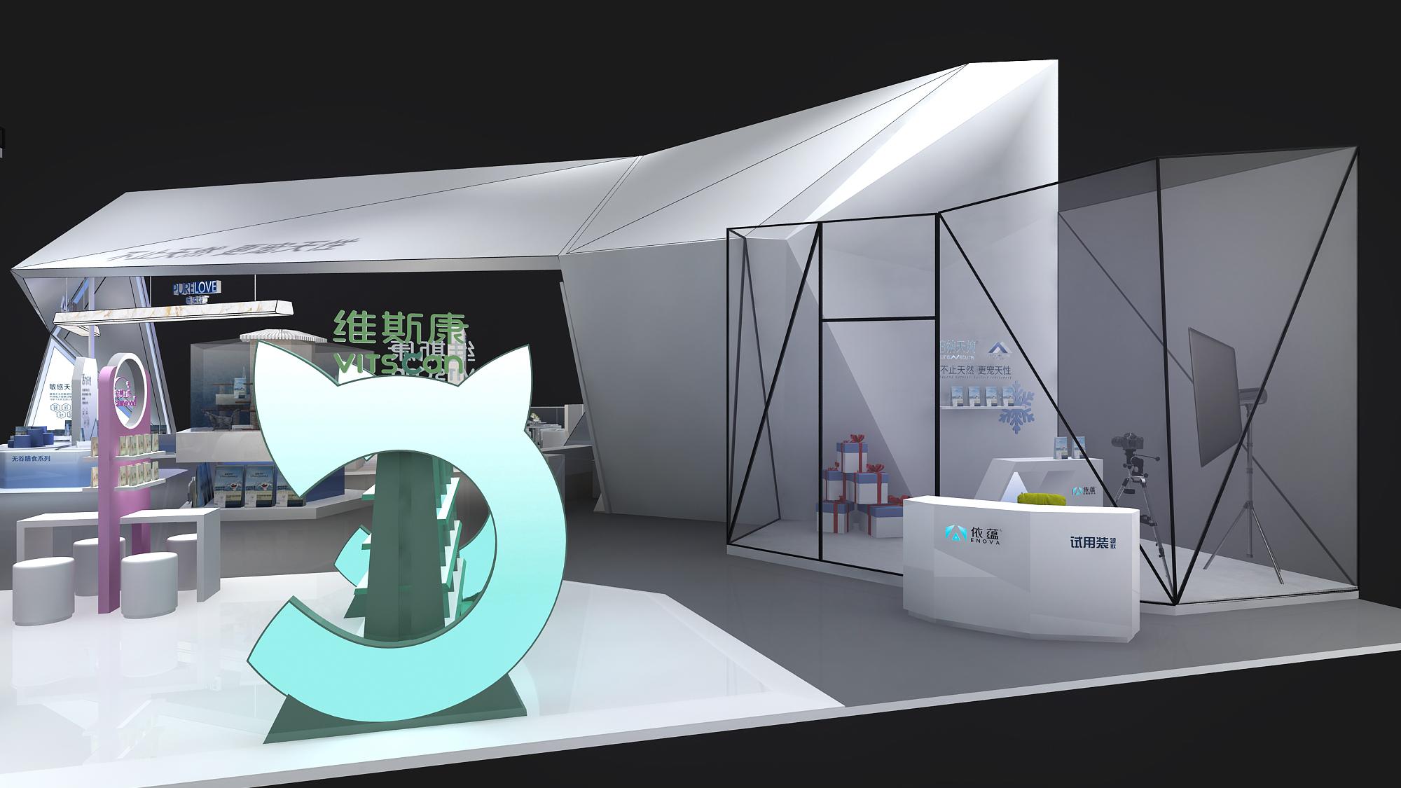 依蕴(伯纳天纯)-宠物展展台设计案例