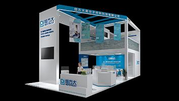 恒方大-医疗展展台设计搭建案例