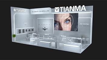 天马—医疗展展台设计搭建案例