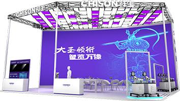 祥生-医疗展展台设计搭建案例