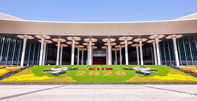2021第4届上海进博会时间+地点+展馆信息