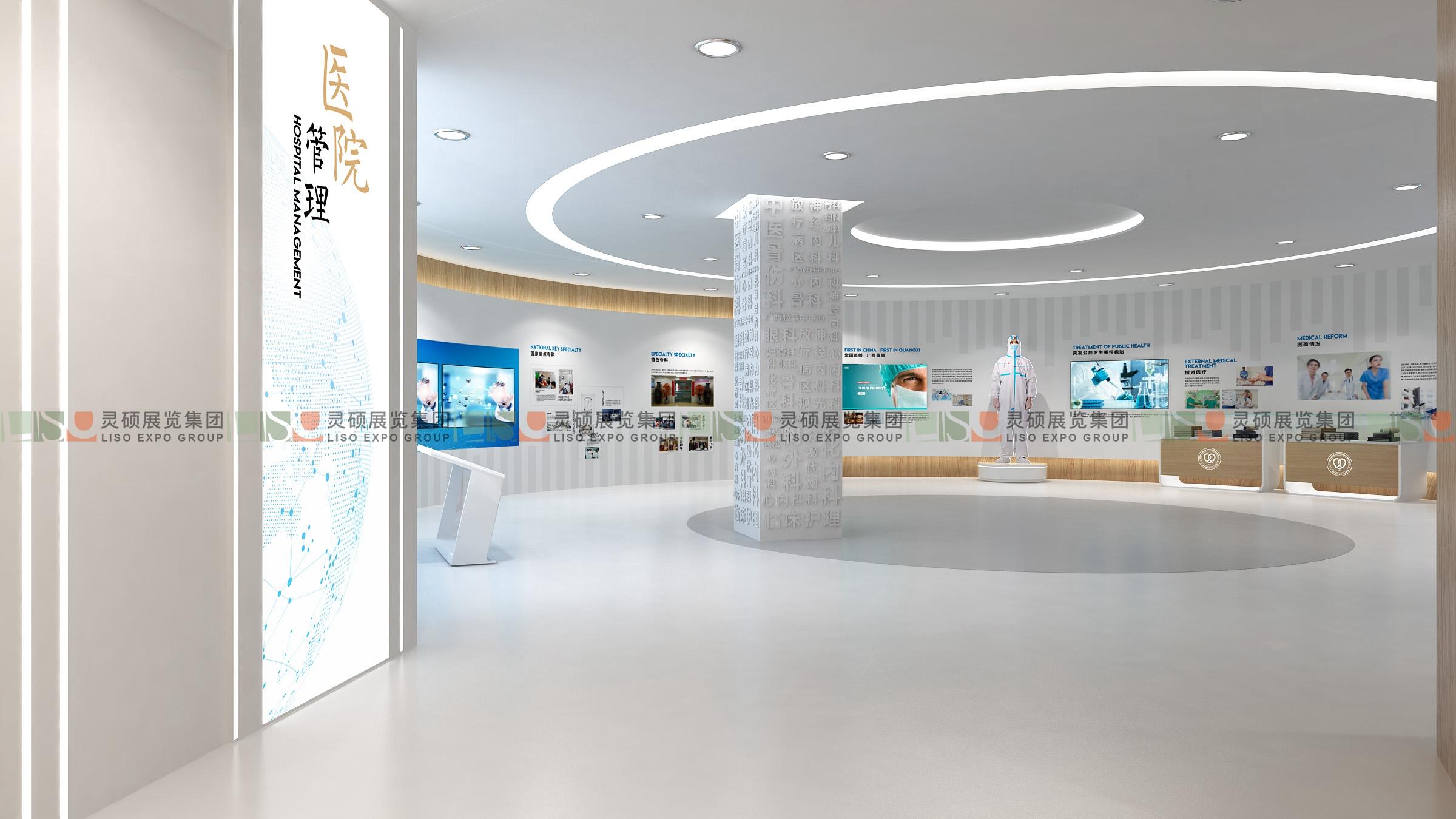 广西壮族自治区人民医院院史馆