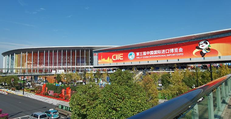 第四届中国国际进口博览会特装展台设计搭建服务商名单
