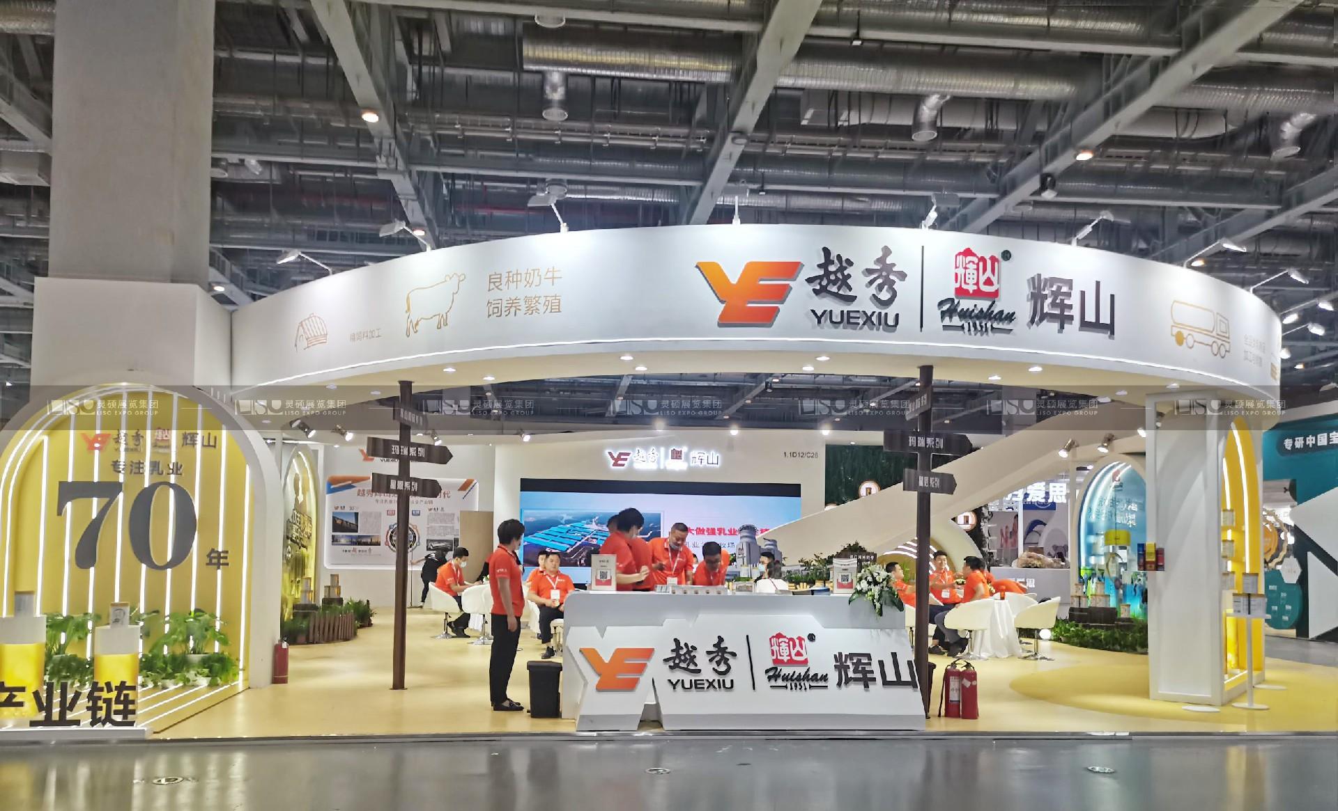 辉山-CBME孕婴童展展台设计案例