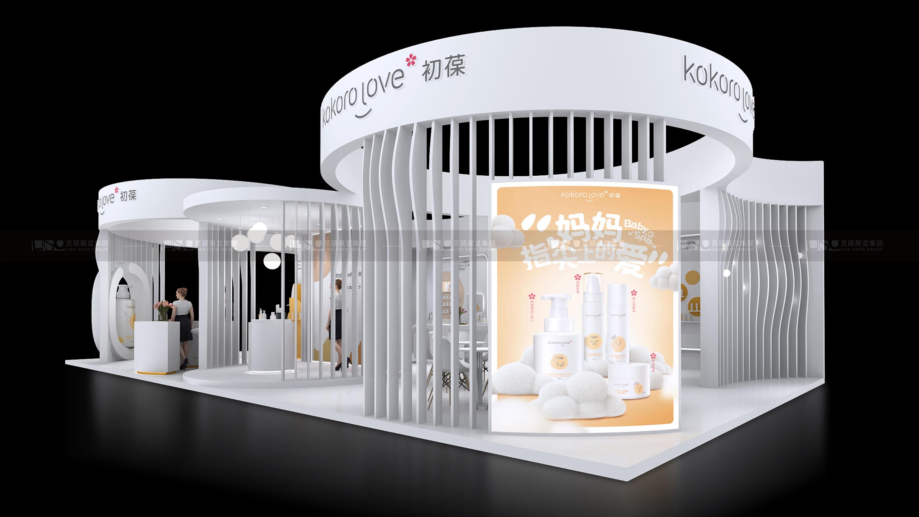 kokoro love—CBME孕婴童展展台设计搭建案例
