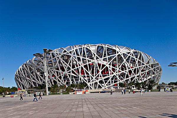 2021年11月北京展会排期(持续更新)