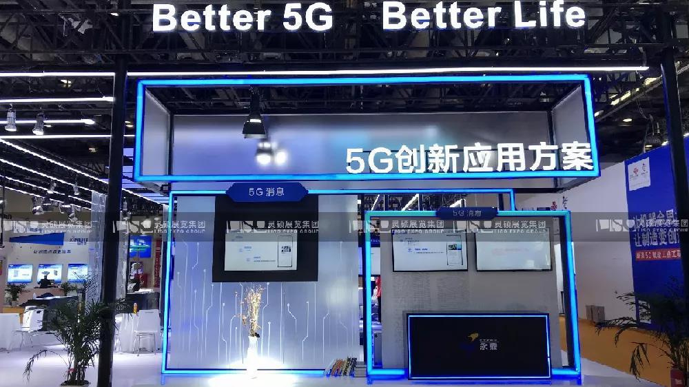 上海搭建展台公司浅谈展台搭建业发展动向