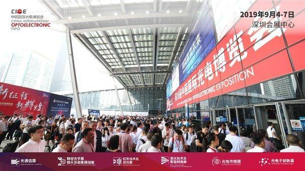 CIOE中国光博会观众注册开启,与70,000名行业人士共襄光电盛宴
